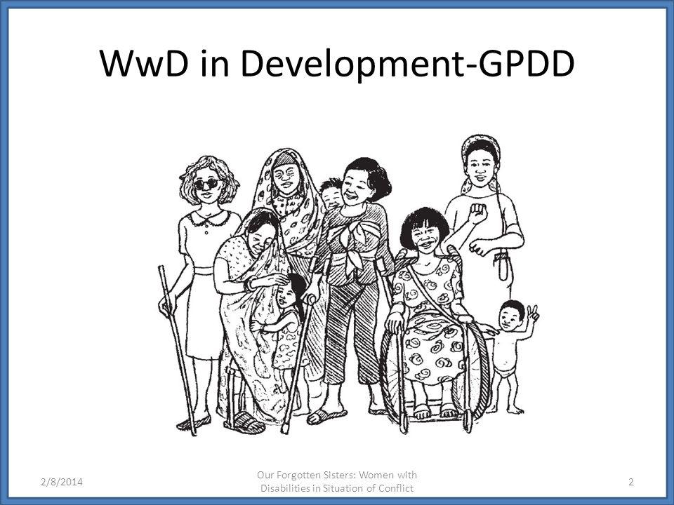 WwD in Development-GPDD