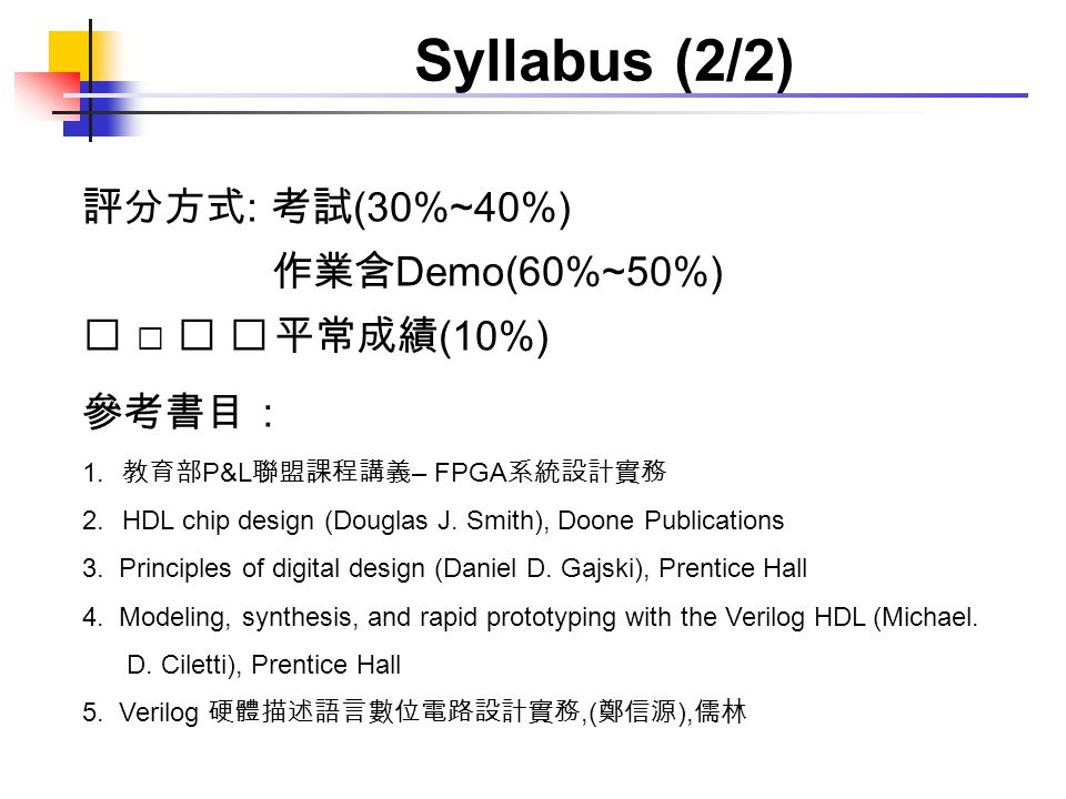pei yin chen ppt video online download 2 syllabus fandeluxe Image collections
