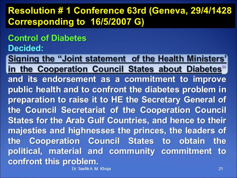 Resolution # 1 Conference 63rd (Geneva, 29/4/1428 Corresponding to 16/5/2007 G)