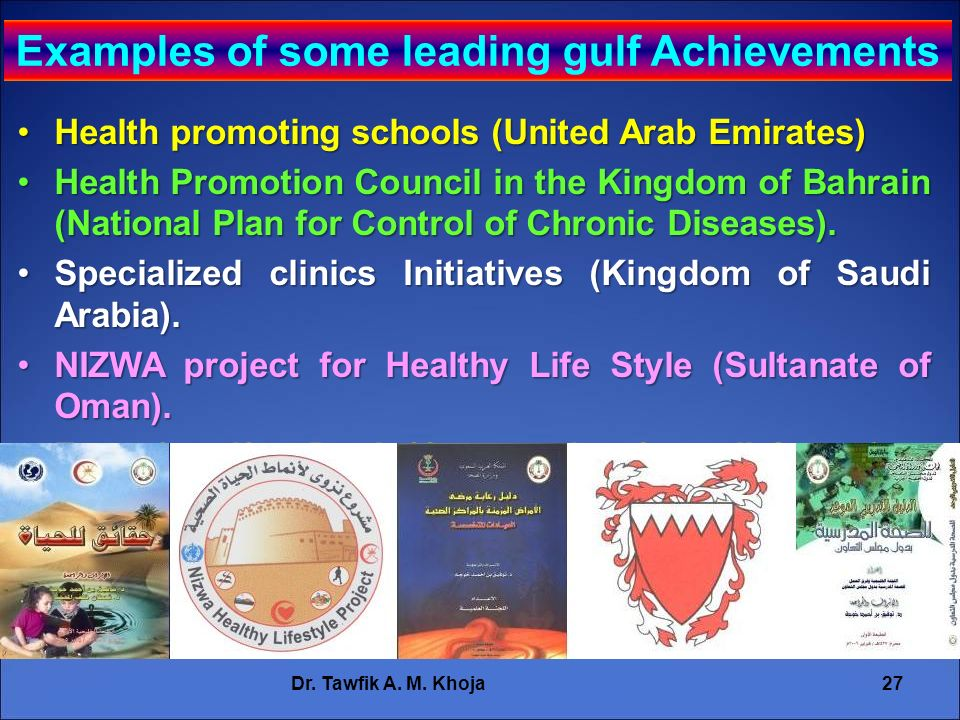 Examples of some leading gulf Achievements