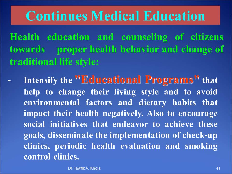 Continues Medical Education