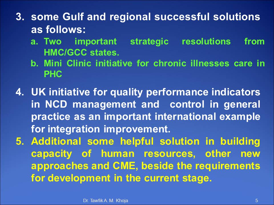 some Gulf and regional successful solutions as follows: