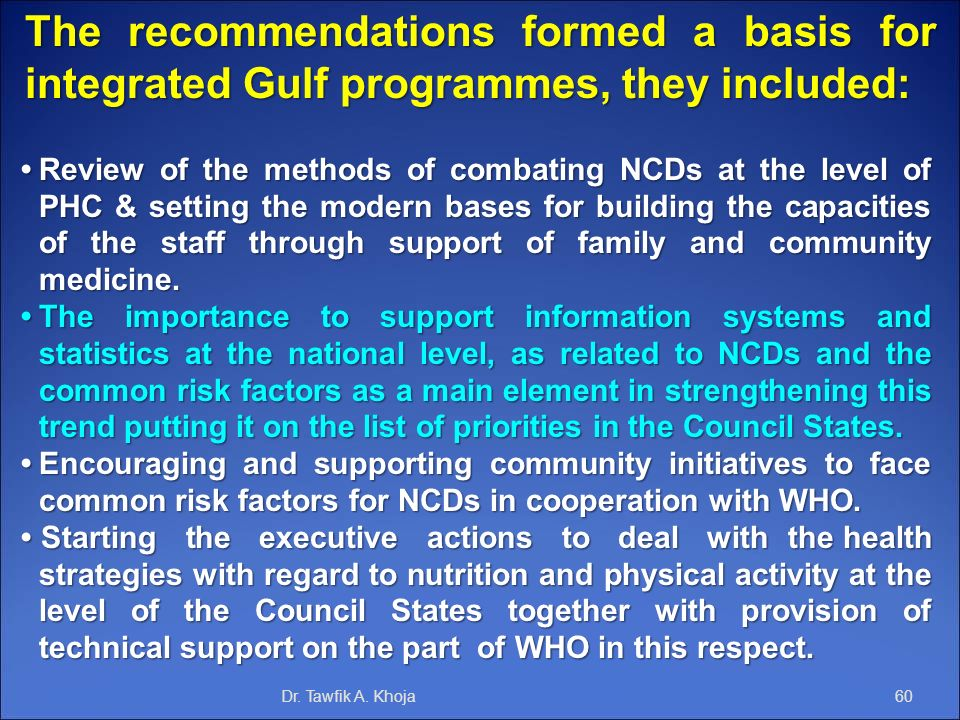 The recommendations formed a basis for integrated Gulf programmes, they included: