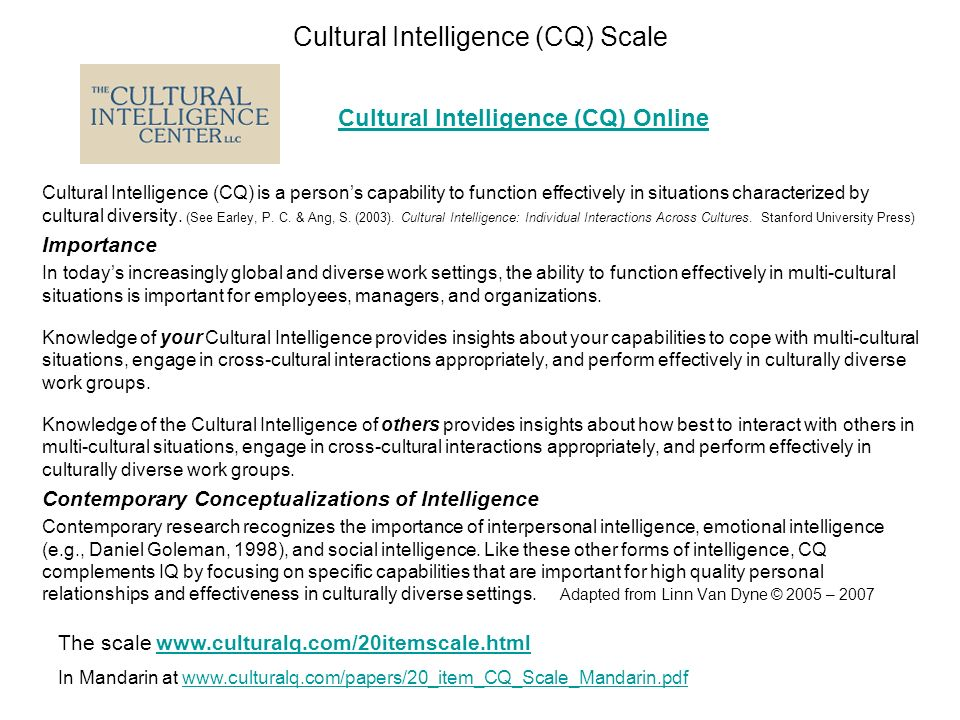 culture and intelligence paper Despite the extensive research on culture and intelligence in organizational  psychology, little attention has been given to the integration of the two construct.
