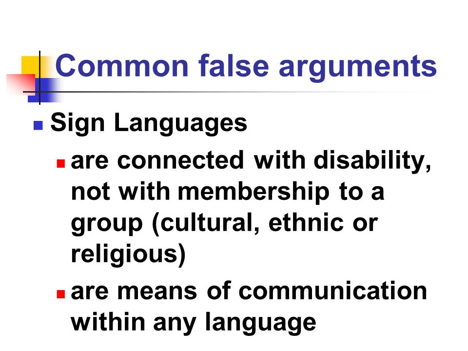 Common false arguments