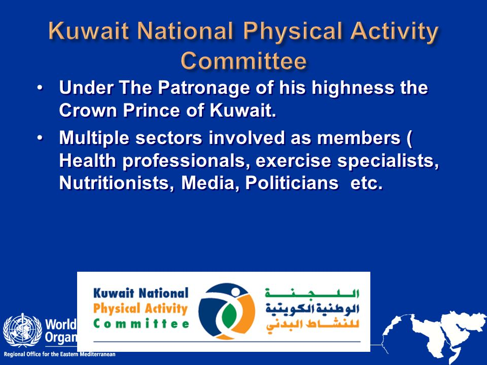 Kuwait National Physical Activity Committee