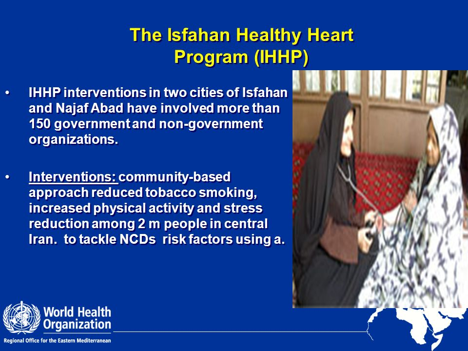 The Isfahan Healthy Heart Program (IHHP)