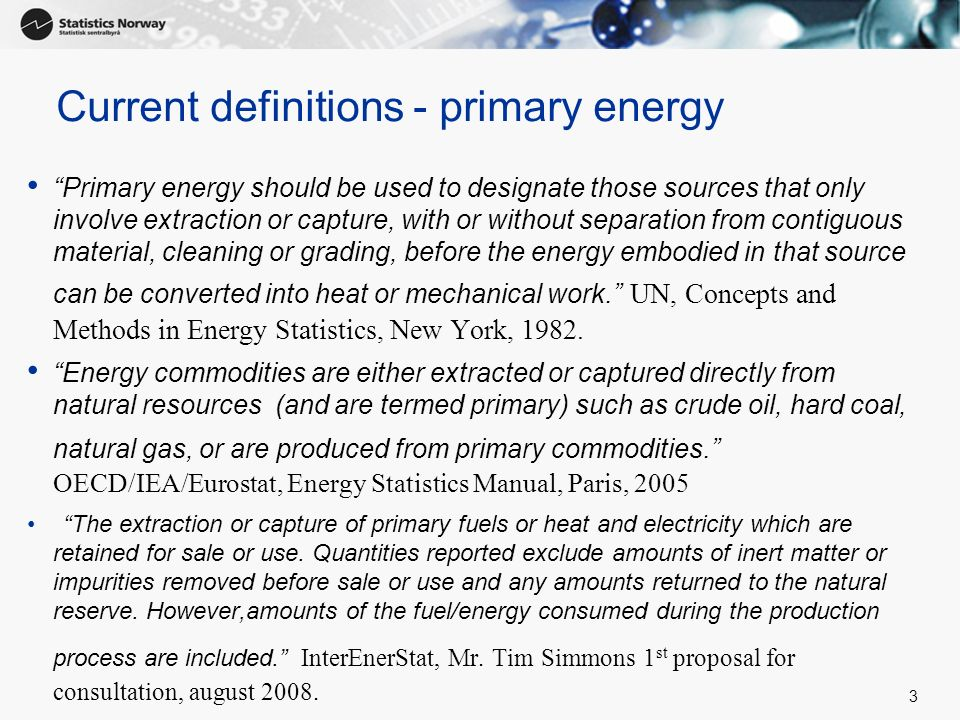 Current definitions - primary energy