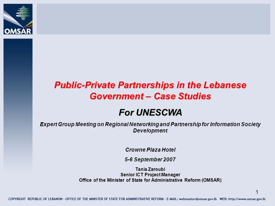 Public-Private Partnerships in the Lebanese Government – Case Studies