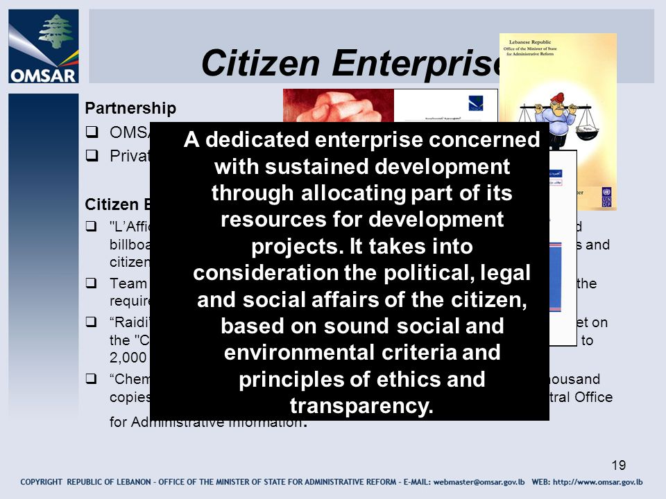 Citizen Enterprise Partnership. OMSAR. Private Sector. Citizen Enterprise.
