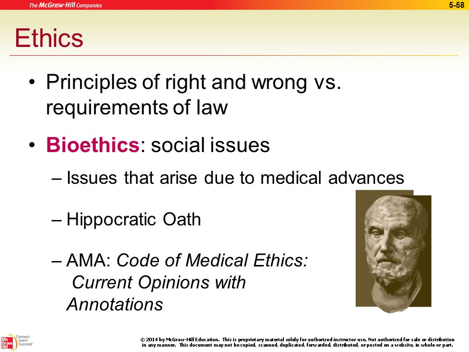 legal and ethical issues about combining The difference is the law controls what people can and cannot do while ethics are moral standards that differentiate wrong from right legal and ethical issues arise frequently, and are commonly encountered in certain fields such as medicine, healthcare and politics in some instances, legal.