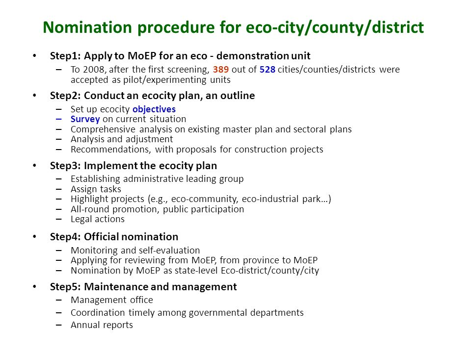 Nomination procedure for eco-city/county/district