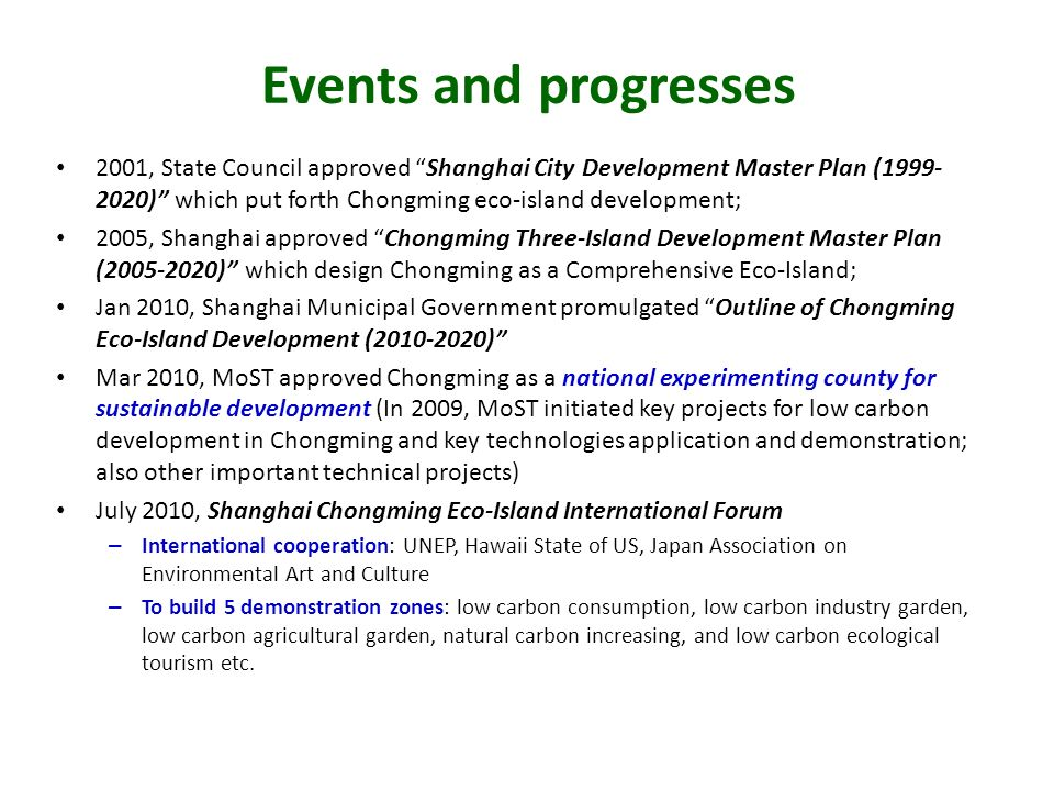 Events and progresses