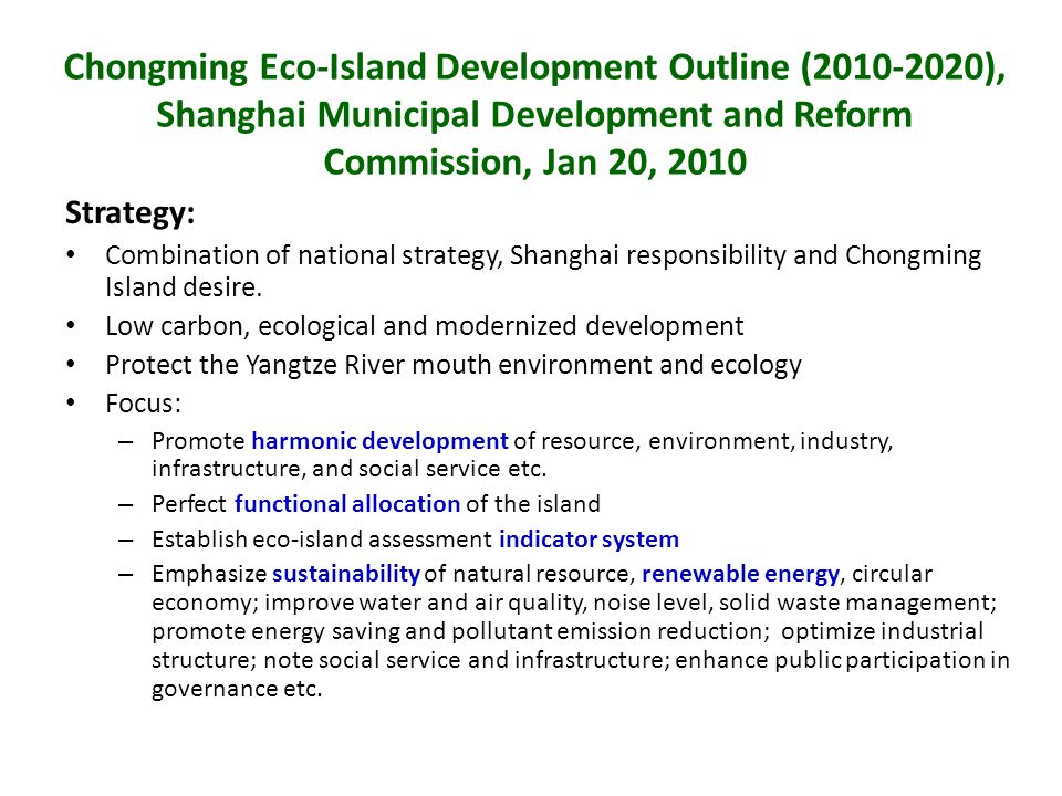 Chongming Eco-Island Development Outline ( ), Shanghai Municipal Development and Reform Commission, Jan 20, 2010