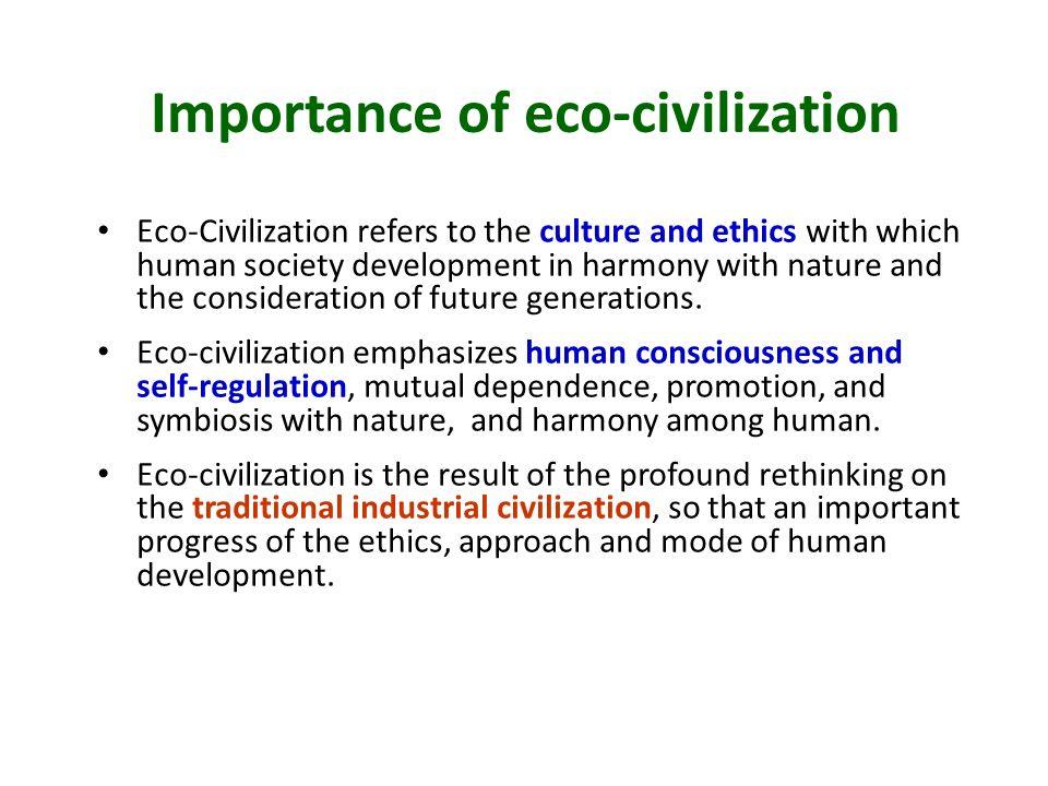 Importance of eco-civilization