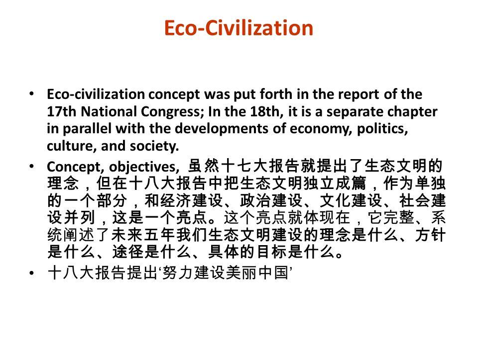 Eco-Civilization