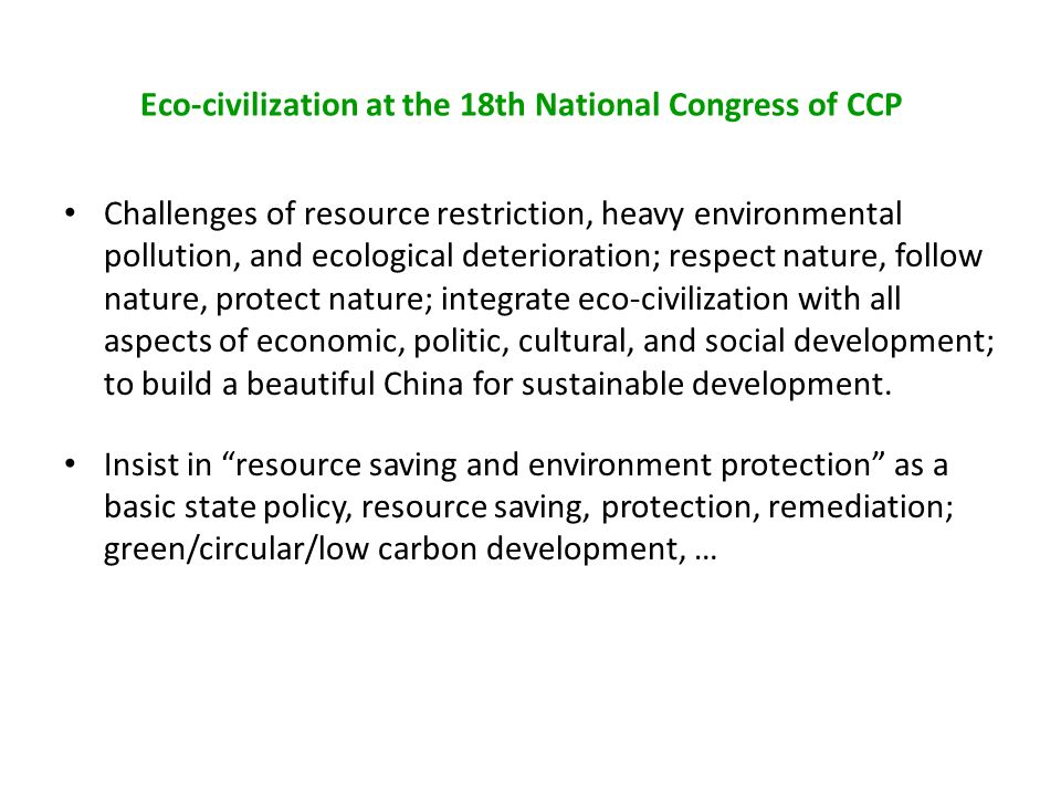 Eco-civilization at the 18th National Congress of CCP