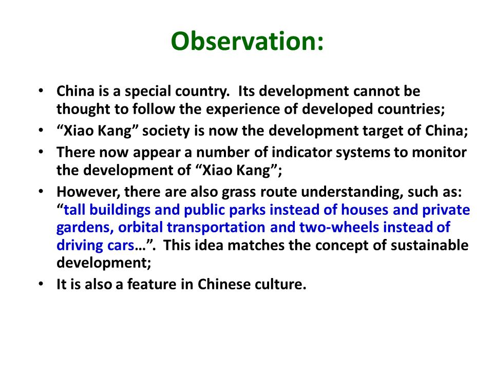 Observation: China is a special country. Its development cannot be thought to follow the experience of developed countries;