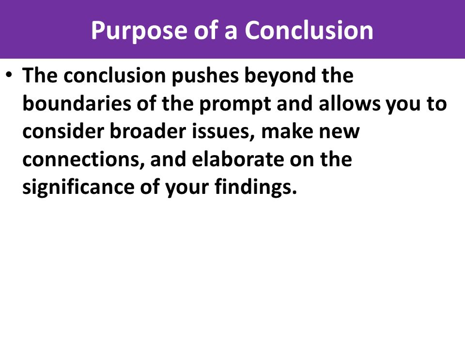 does an essay outline need a conclusion