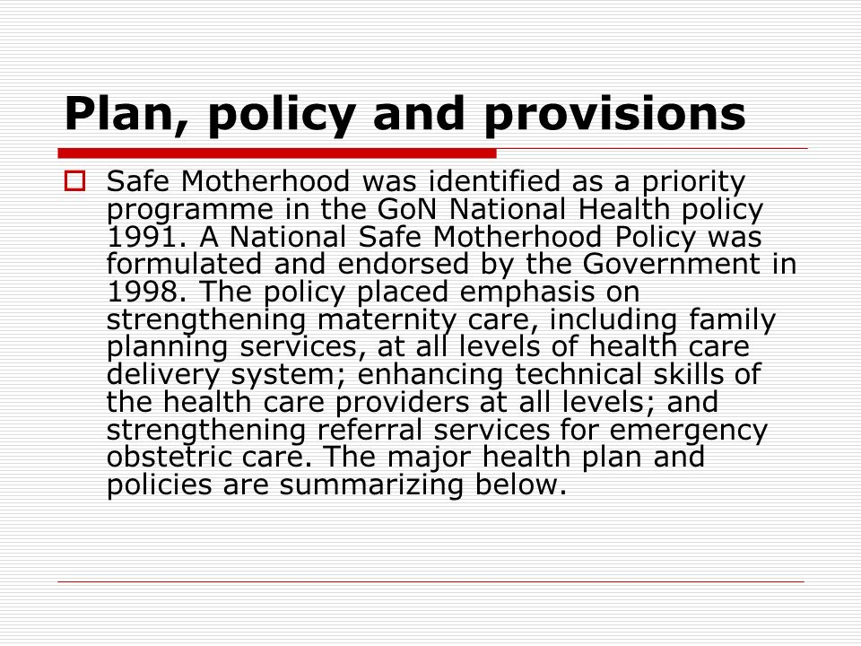 Plan, policy and provisions