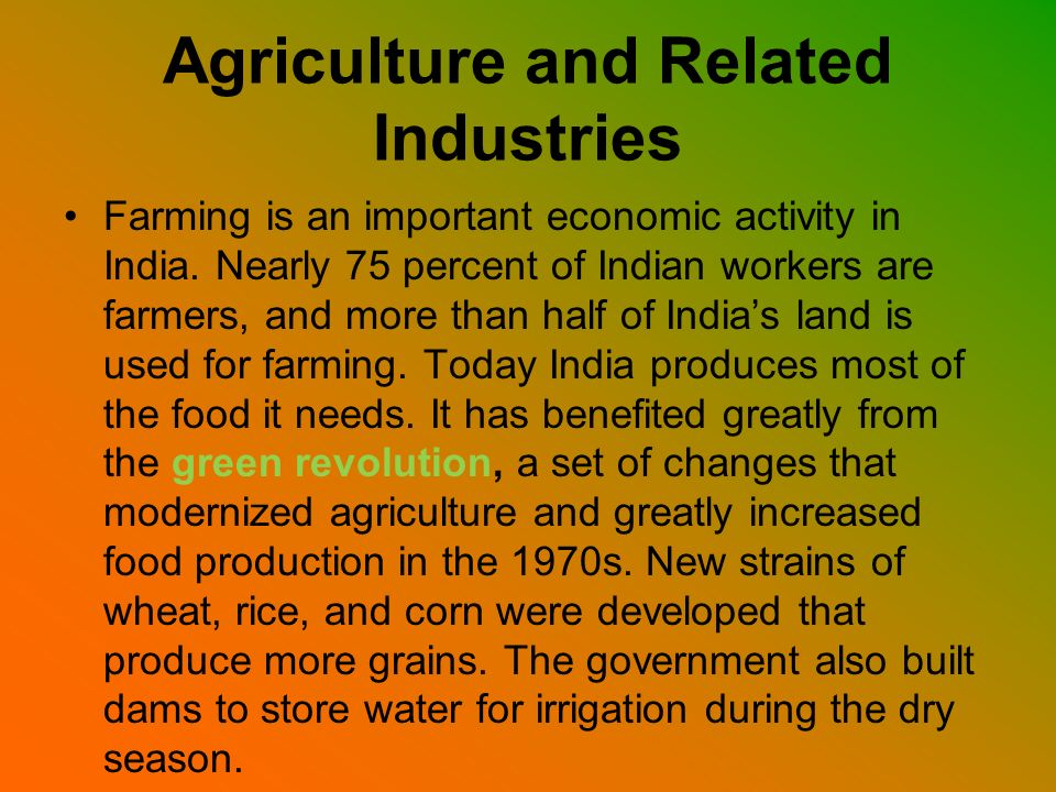 Agriculture and Related Industries