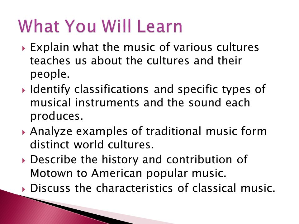 an analysis of the american popular culture Soci 220 – american popular culture american public university system assignment 2: music analysis (option 1) due: by 11:55p et sunday of week 5 purpose: the purpose of this assignment is to use content analysis to critically analyze how one social issue/problem is discussed and represented in popular culture through music lyrics.