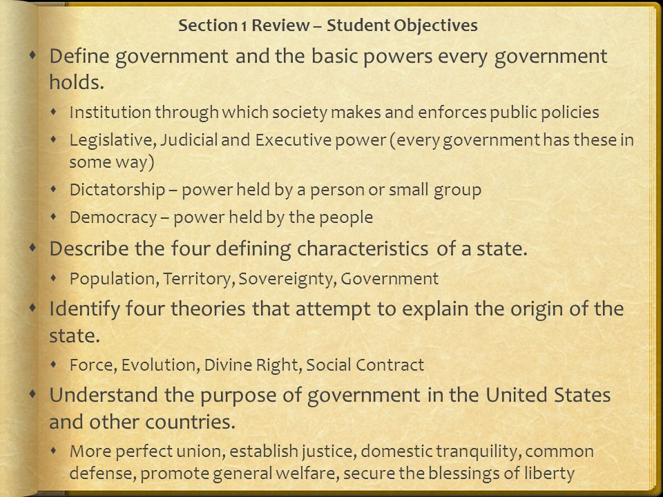 Section 1 Review – Student Objectives