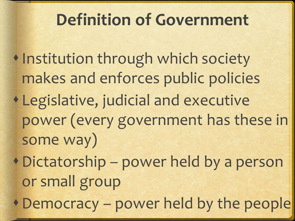Definition of Government