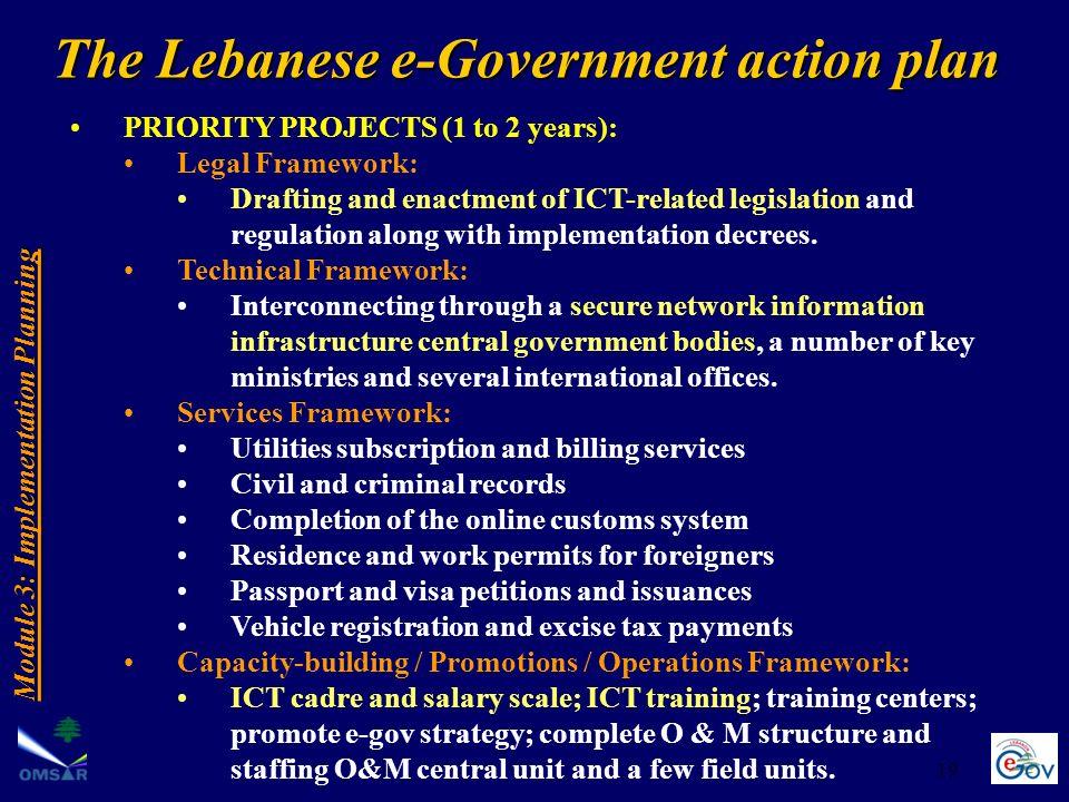 The Lebanese e-Government action plan