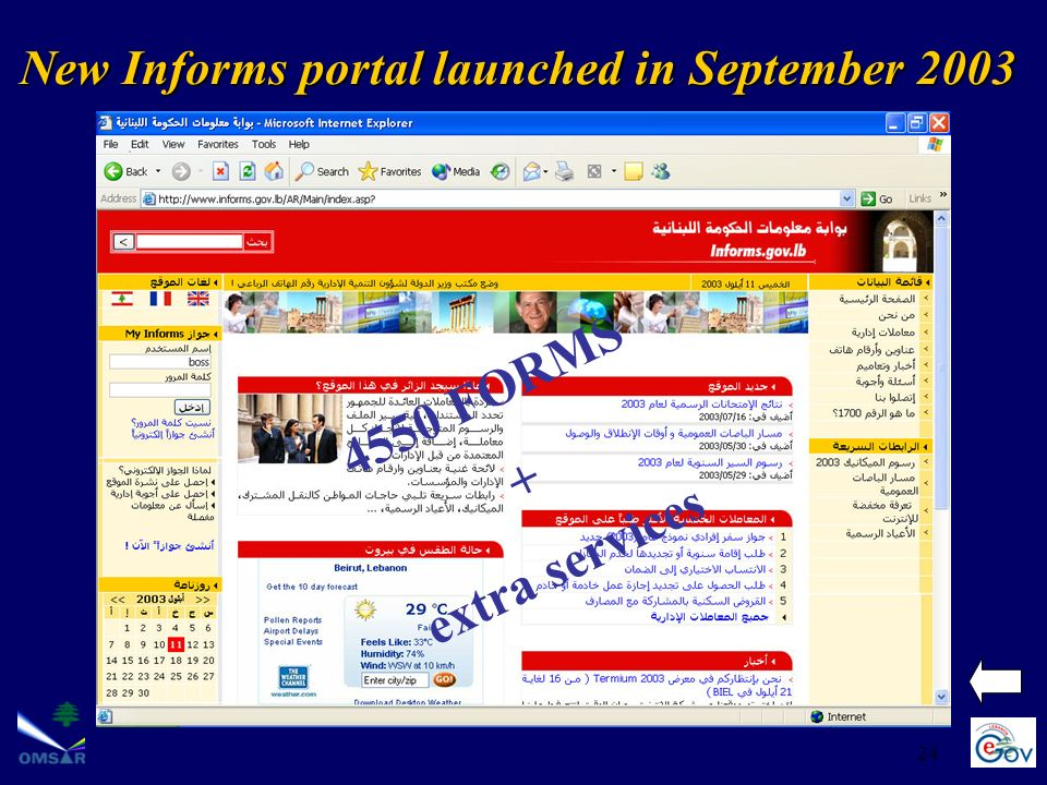 New Informs portal launched in September 2003