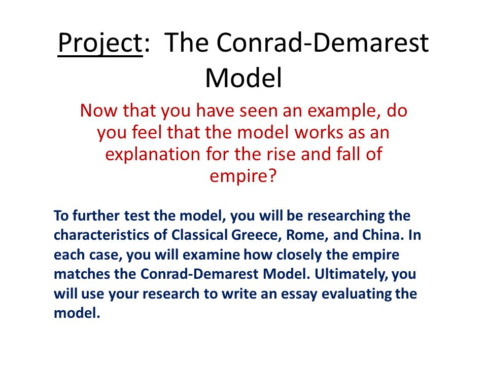 conrad demarest model of han and rome essay Rome: republic  han: kept most of qin centralized government in place  high agricultural potential in the area  the conrad demarest model of empire:.