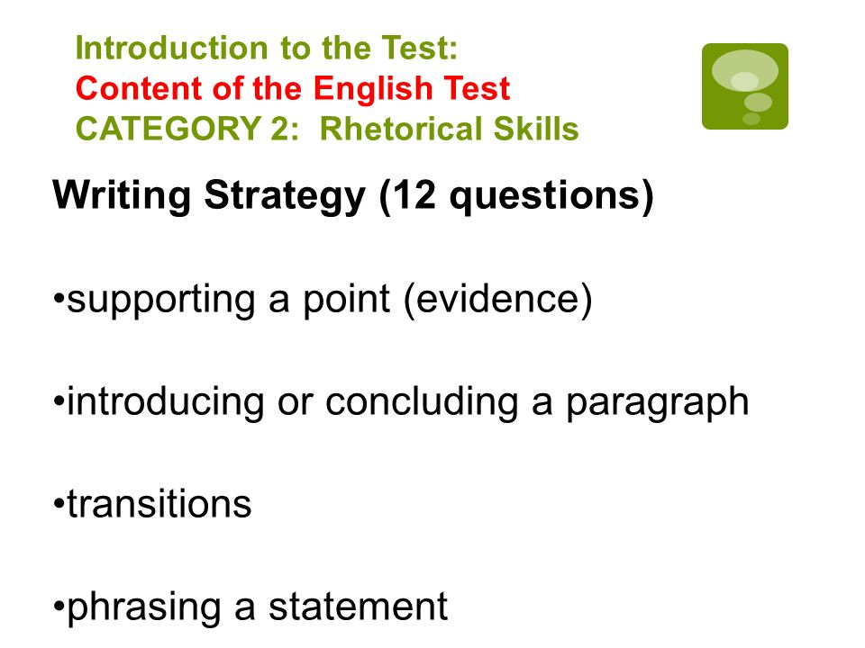 """rhetorical strategies used in 12 angry This is the first course in a two-course sequence two major themes for this course are """"leadership at home"""" and """"leadership in society"""" students will address several essential questions related to these themes while reading a variety of works by american authors."""
