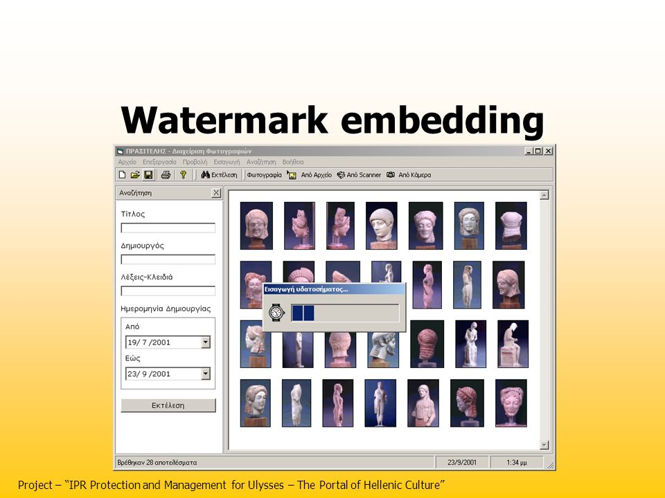 Watermark embedding Project – IPR Protection and Management for Ulysses – The Portal of Hellenic Culture
