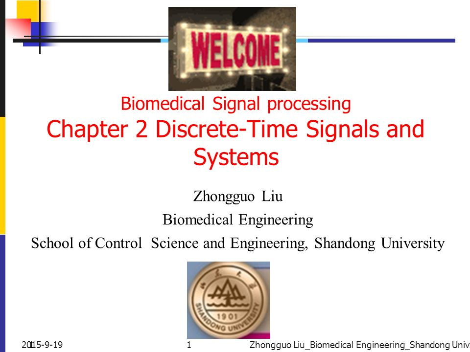 biomedical signal processing thesis The mebe program is a fifth-year program leading to a bachelor's degree in a science or engineering discipline along with a master of engineering in biomedical.