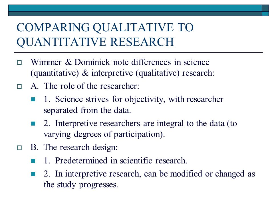 comparing and contrasting qualitative and quantitative