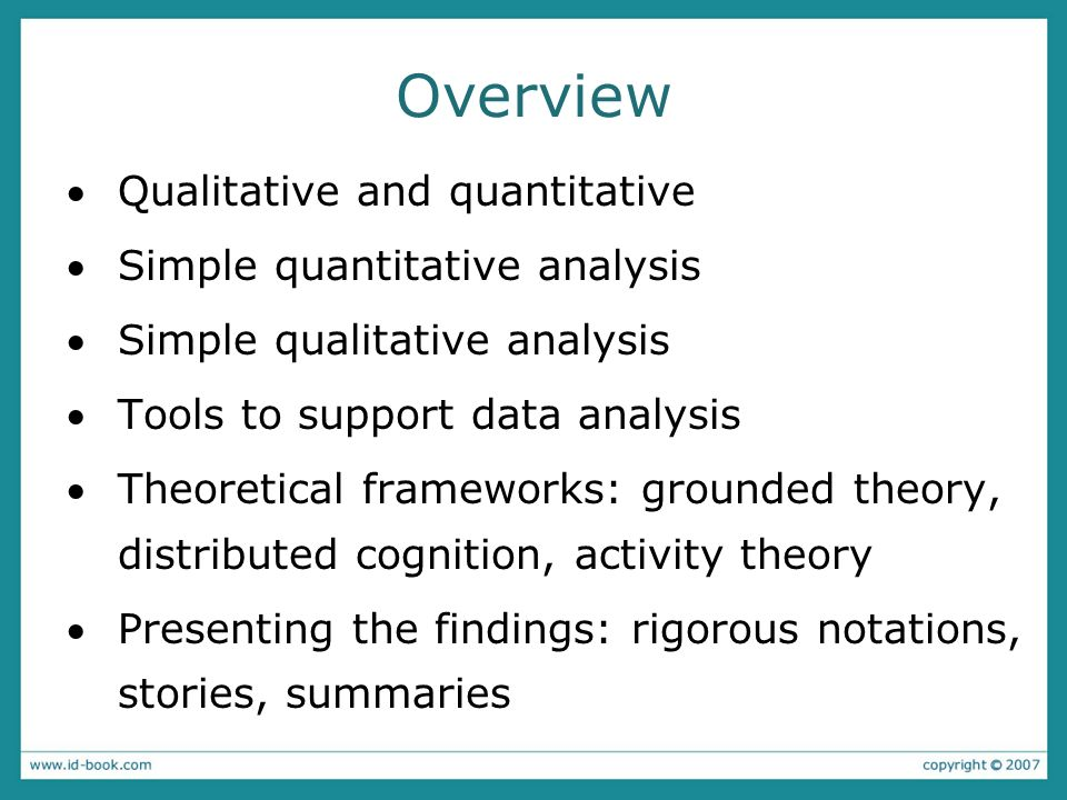 qualitative and quantitative analysis for change Qualitative analysis contrasts with quantitative analysis, which focuses on  numbers that can be found on reports such as balance sheets the two  techniques.
