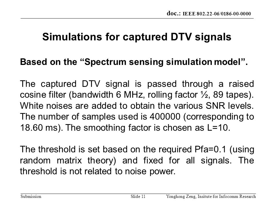 Simulations for captured DTV signals