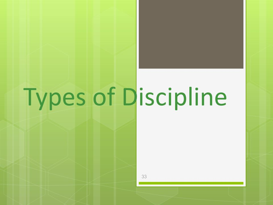 Types of Discipline