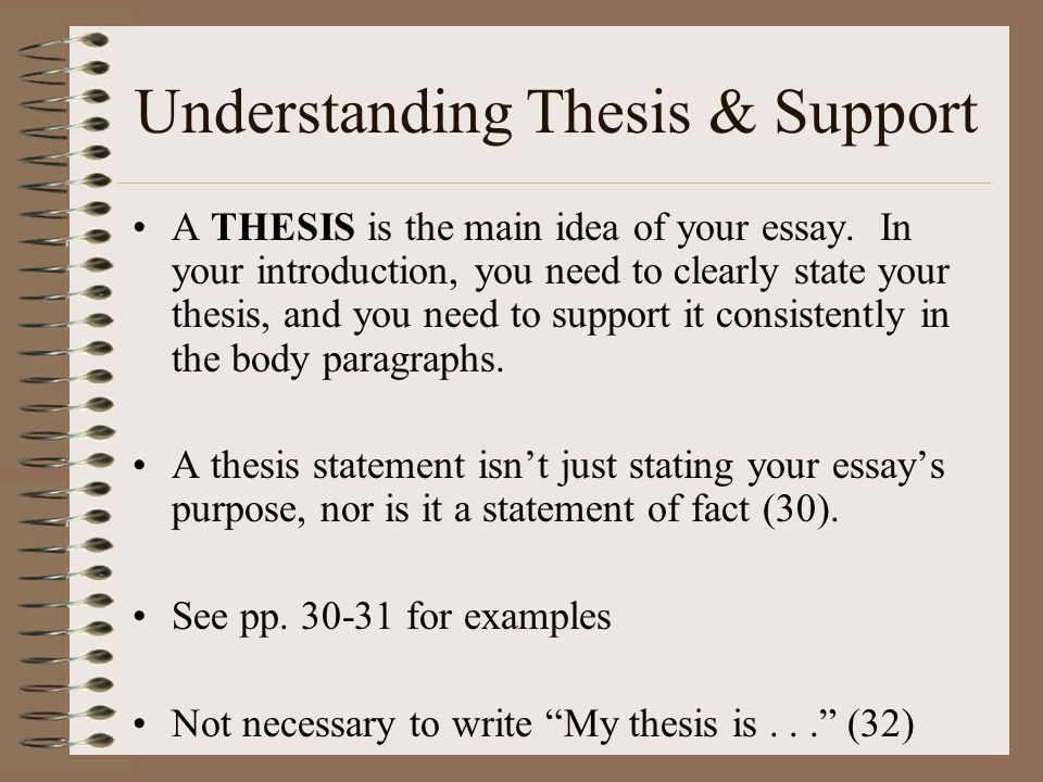 a thesis statement is not a fact Thesis statement basics i thesis statements are not facts fact: thesis statements are not announcements of the author's purpose or assignment.