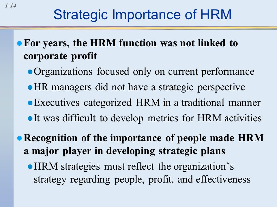 traditional hrm functions of walmart Human resource management 1 _________ is the process of acquiring, training, appraising and compensating employees, attending to their labor relations, health and safety and fairness concerns a.