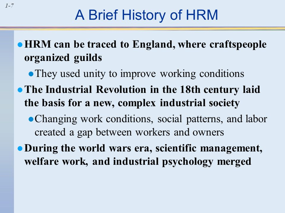 history to hrm An organisation cannot build a good team of working professionals without good human resources the key functions of the human resources management (hrm.