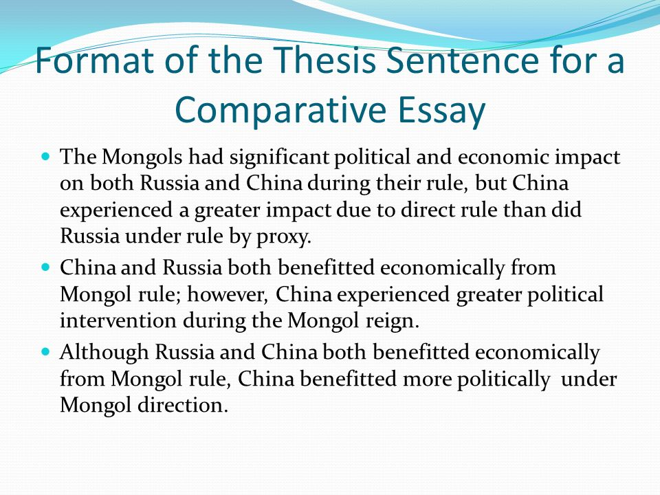 comparison essey essay