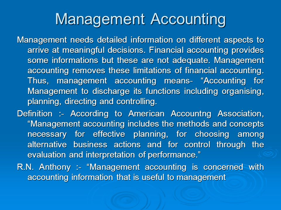 financial accounting and its limitations Read a brief overview of the main advantages and disadvantages of the cost and disadvantages to the cost accounting of financial accounting.