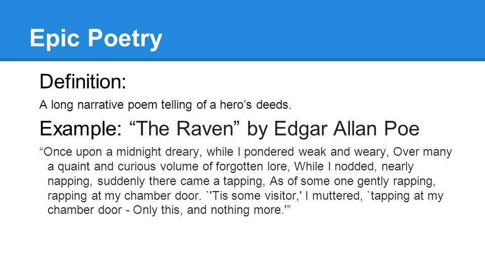 epic poem examples - photo #14