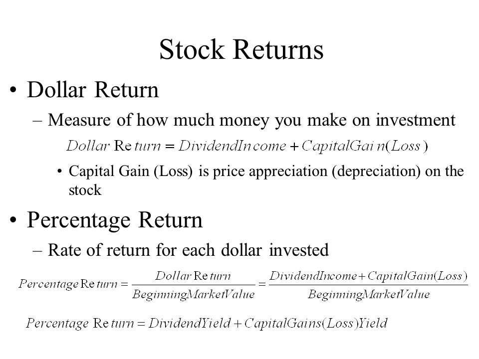 Required return on equity (i.e. common stock)