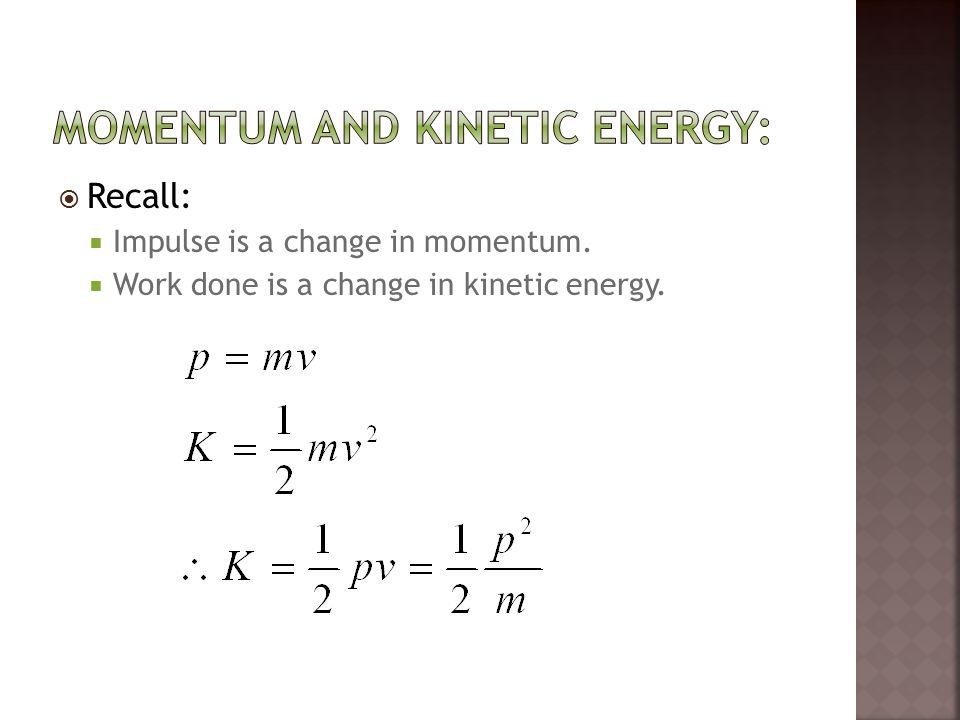 kinetic energy and momentum change A secondary school revision resource for aqa gcse additional science about force, kinetic energy and momentum.
