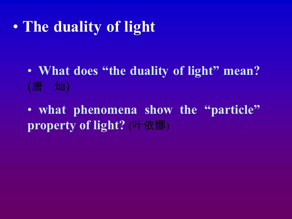 Introduction to quantum mechanics 3 ppt video online download for What does mean lit