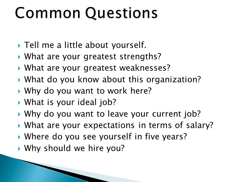 15 common questions tell me a little about yourself what are your - What Are Your Expectations For The Job What Is Your Expected Salary