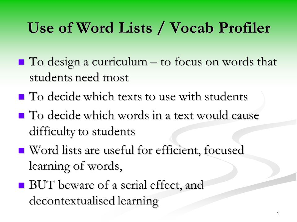 5f96a886f Use of Word Lists   Vocab Profiler - ppt video online download