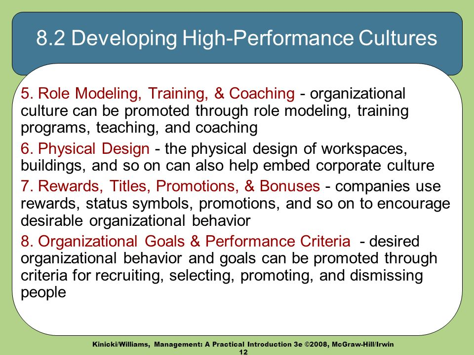 'organizational culture can be one of This information can be used for identifying one's own culture and the cultures of other groups and organizations because of the variety of organizations and groups with which project managers must interact, careful analysis of different cultures can prove highly useful in this section, we offer suggestions on how project.
